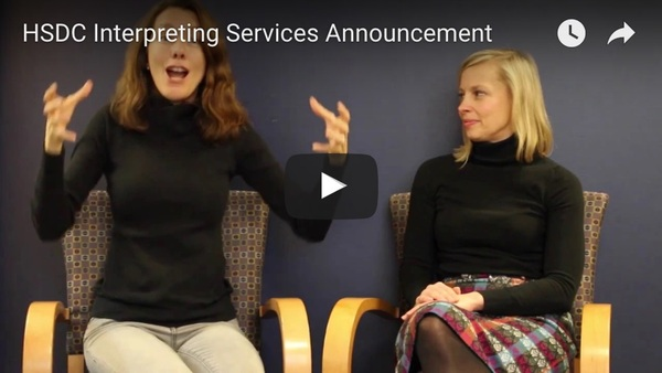 Click this image to view a video of the announcement.